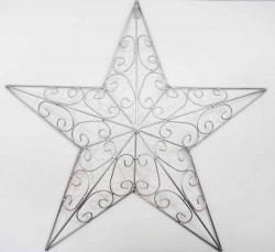Metal Wall Art - Silver Star